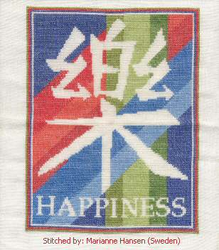 cross stitch pattern Happiness Symbol