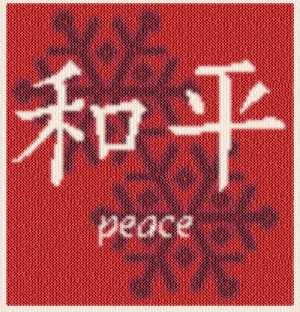 cross stitch pattern Peace