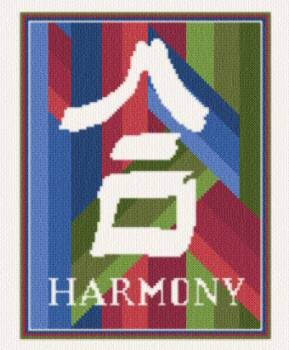 cross stitch pattern Harmony