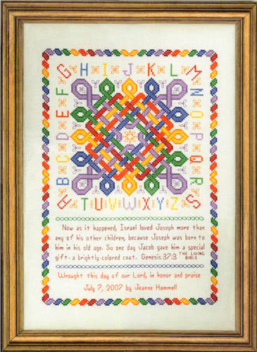 cross stitch pattern Joseph's Coat Sampler